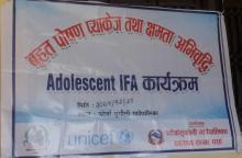Adolescent IFA कार्यक्रमको व्यानर