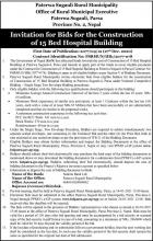 Invitation for Bids for the Construction of Hospital Building
