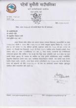 आ.व २०७७/०७८ को सम्पत्ति विवरण पेश गर्ने सम्बन्धमा