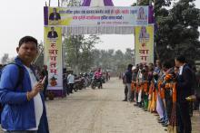 माननीय मन्त्री श्री रघुविर महासेठ ज्यलाई हार्दिक स्वागत कार्यक्रमको तस्वीर