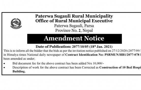 Amendment Notice- 10 bed Hospital