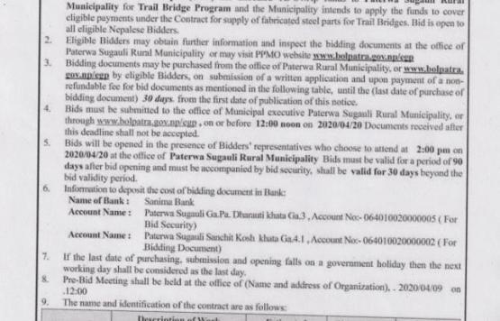 Invitaion for Bid -Notice 2076-077